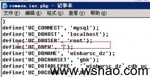 dede会员中心与回复区域出现Error:Errno:0SQL::