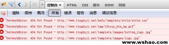 解决DEDE生成静态页firebug检测后链接不是绝对路径都是404问题
