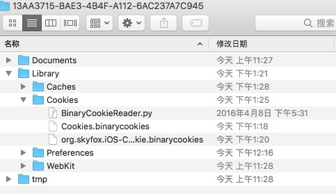 iOS HTTP网络请求Cookie的读取与写入(NSHTTPCookieStorage)